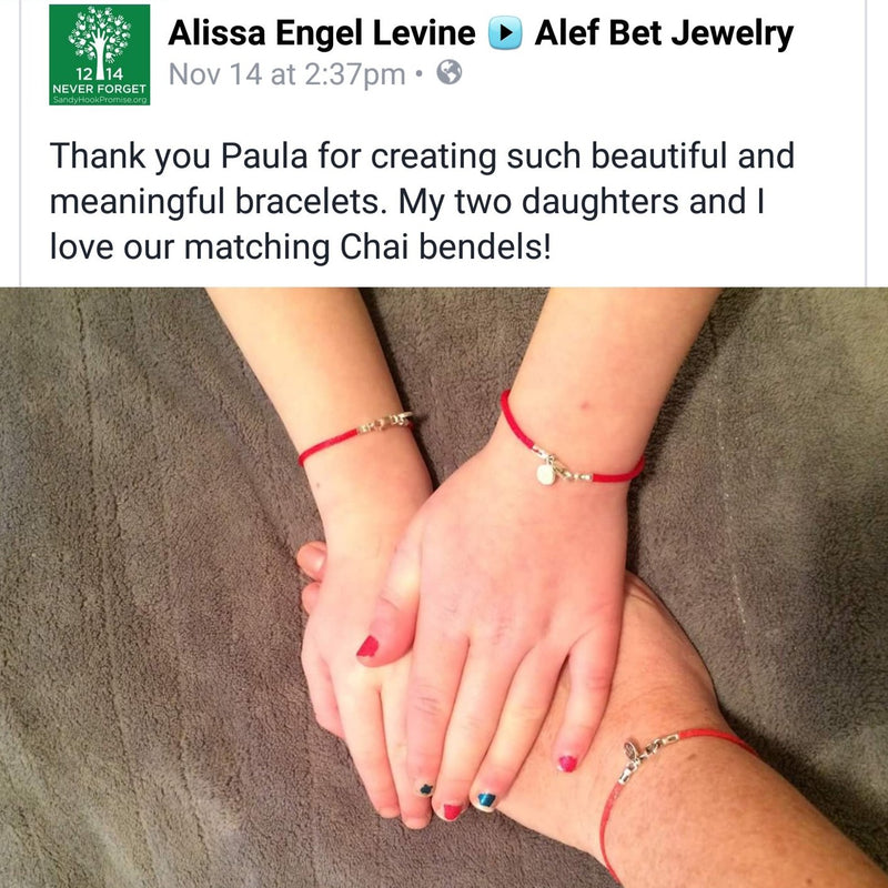 Tiny Chai Bendel Bracelet - Alef Bet Jewelry by Paula
