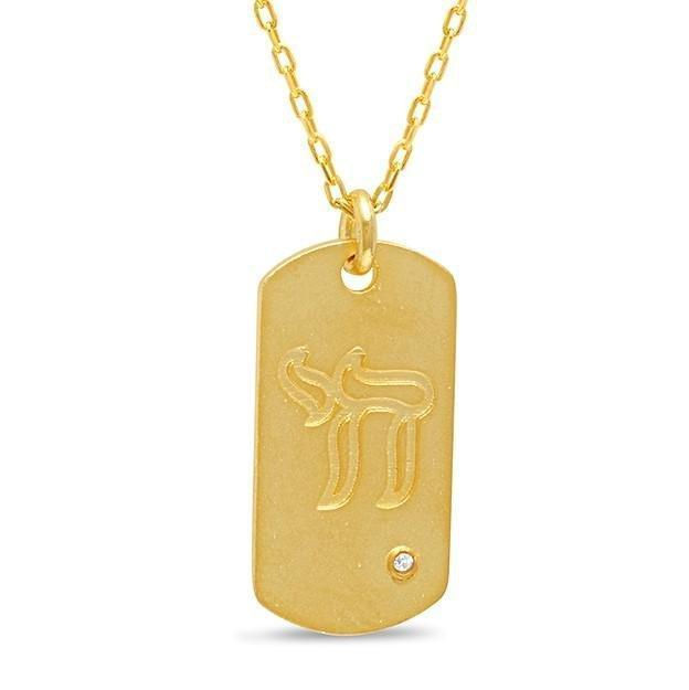 Gift Product - Gift Product - Chai Pendant for Life in Gold