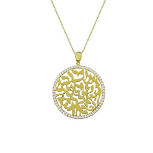 Shema Israel Hebrew Prayer Pendant