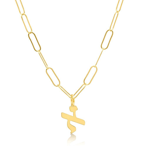 personalized hebrew jewelry