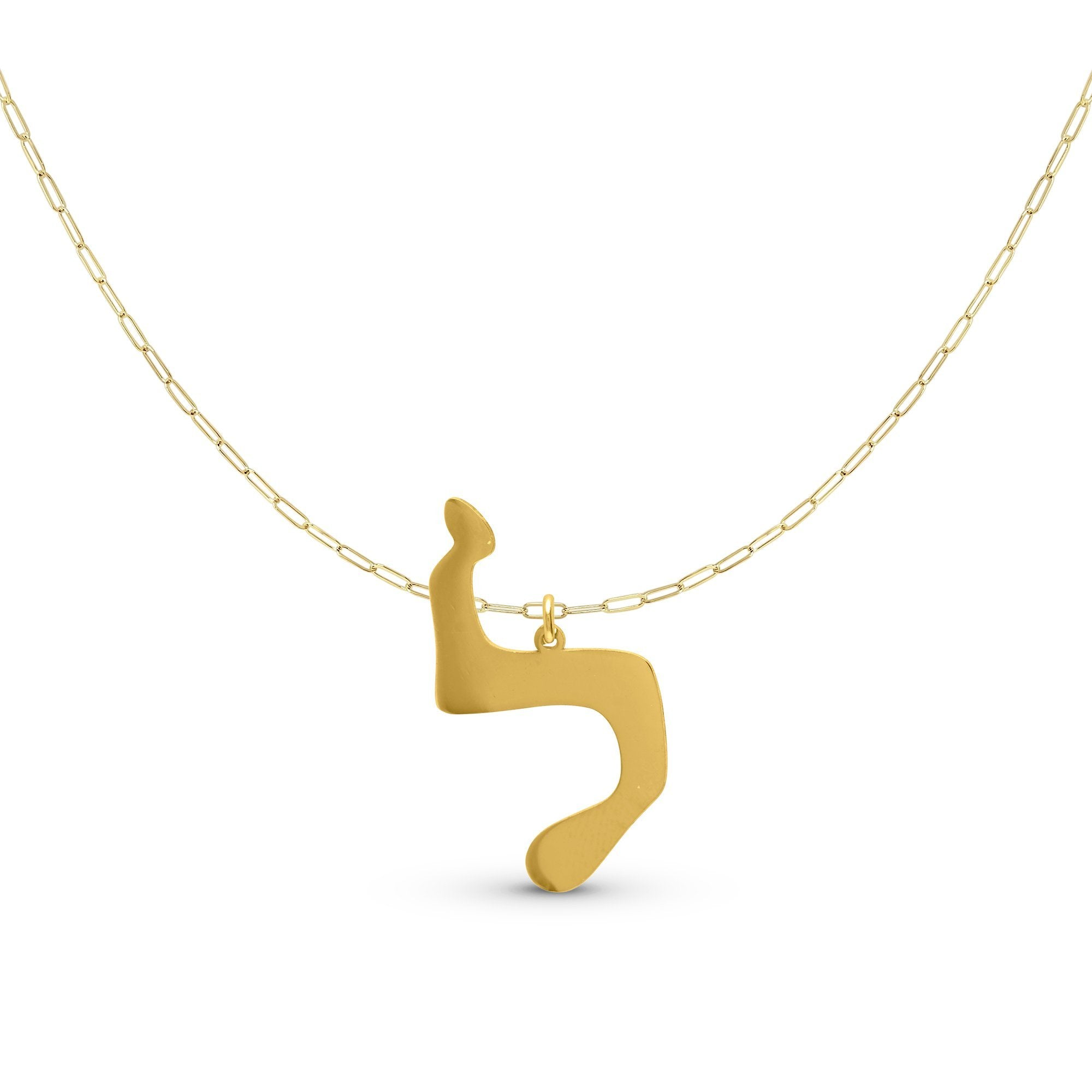 Hebrew Letters on Gold-Filled Micro Paper Clip Chain