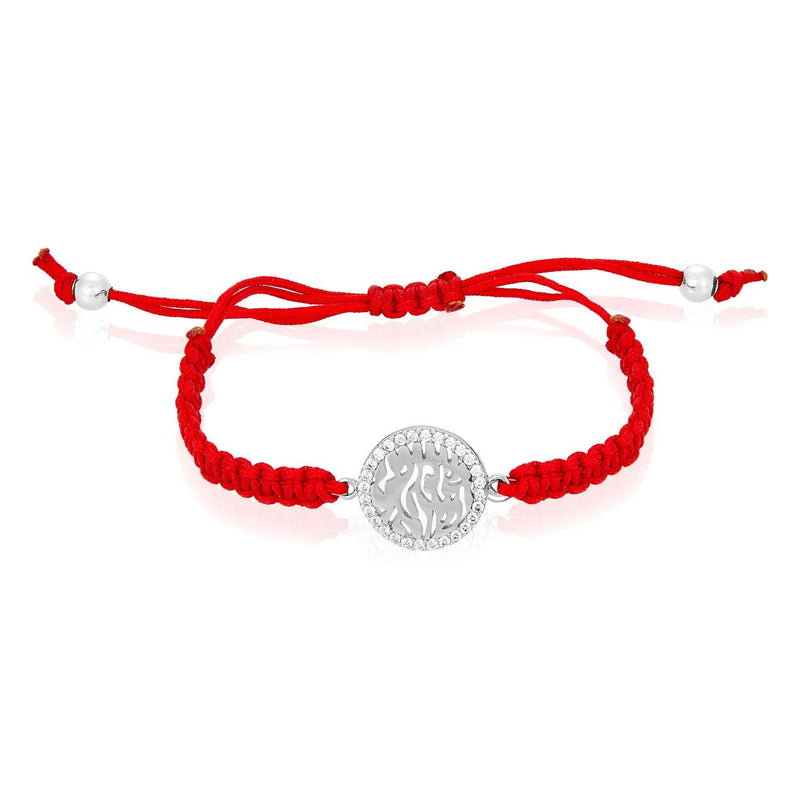 hebrew prayer red string bracelet