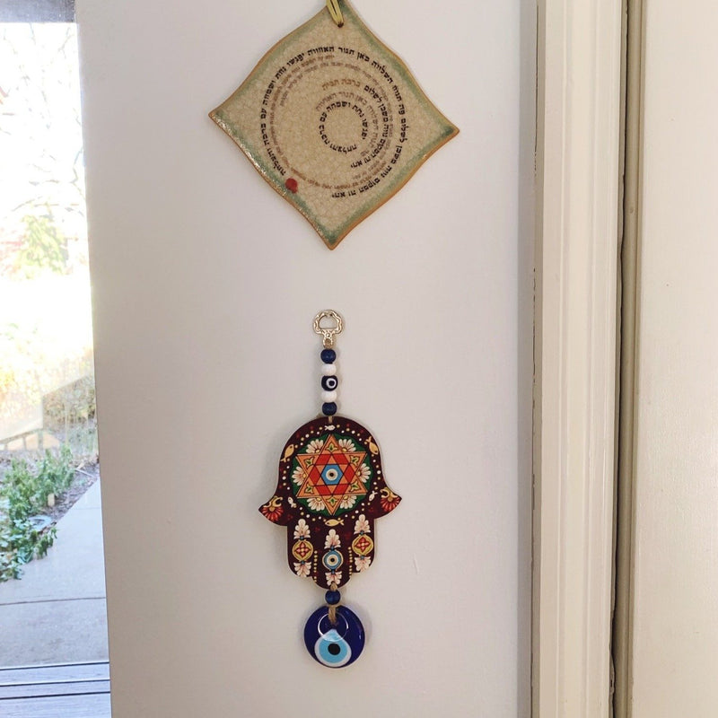 customer wall hanging jewish home art