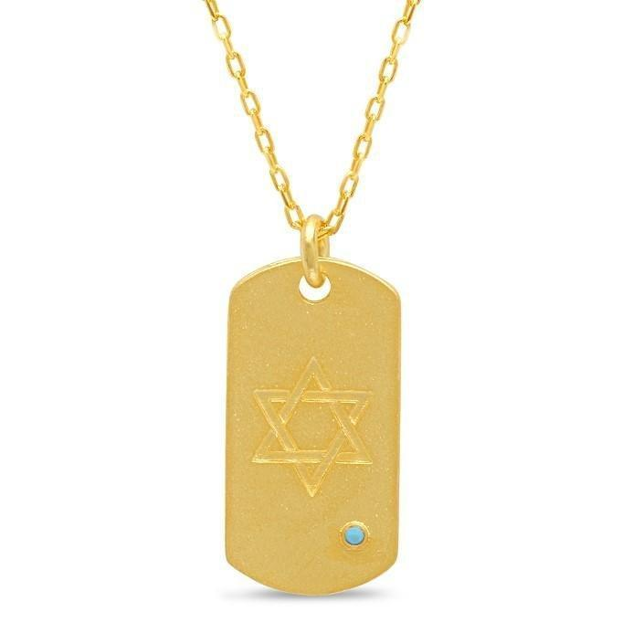 Gift Product - Gift Product - Star of David Charm Tag Necklace