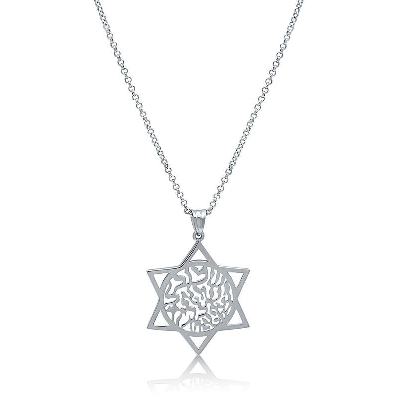 hebrew shema israel necklace