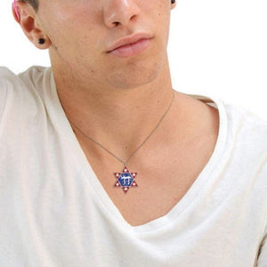 star for men jewelry jewish