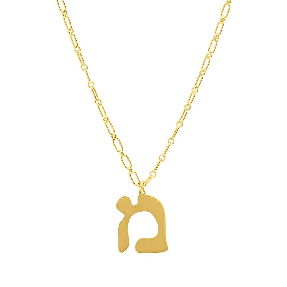 Hebrew Letters on Medium Gauge Gold-Filled or Silver Elongated Paper Clip Chain