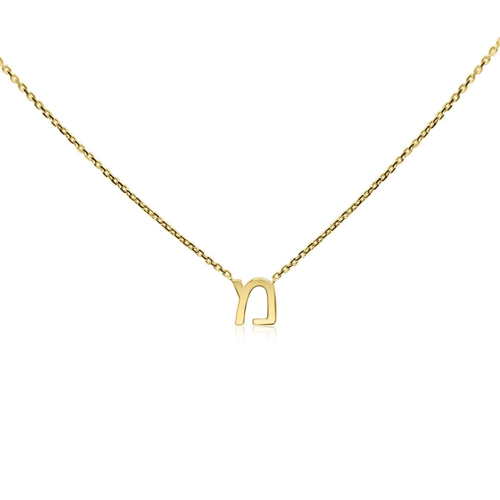 Hebrew Initial Necklaces