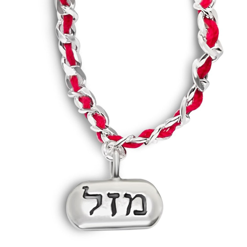 Mazel Hebrew Lucky Red String Bracelet