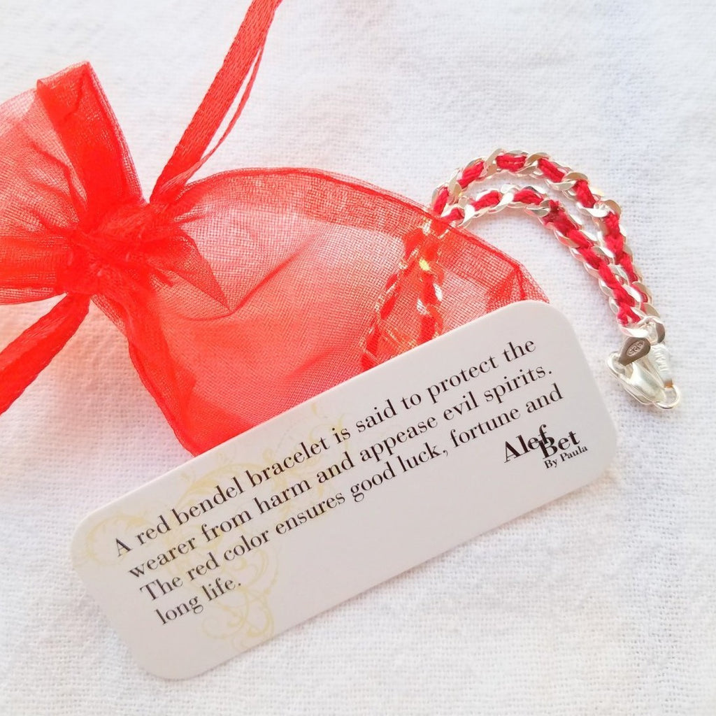 Tiny Peace Bendel Bracelet - Alef Bet Jewelry by Paula