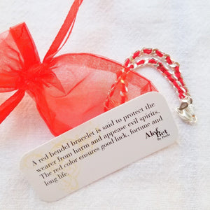 Outline Heart Red String Bendel Bracelet - Alef Bet Jewelry by Paula