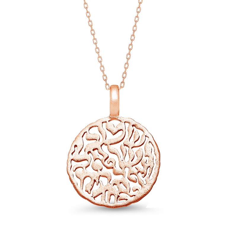 rose gold shema israel necklace