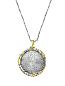 Gold Seal of Solomon Pendant