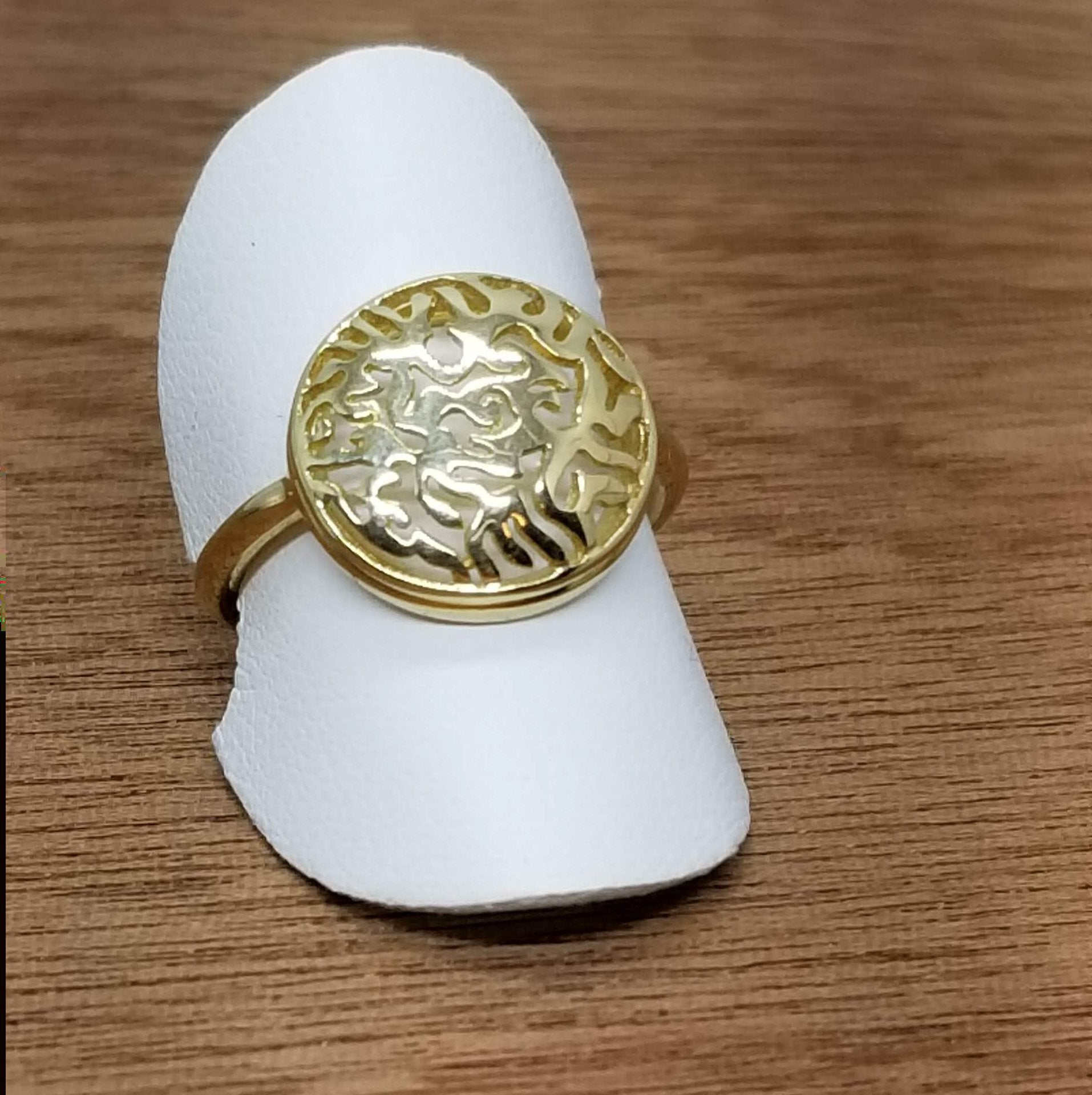 Shema Ring - Alef Bet Jewelry by Paula