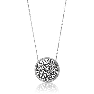 silver prayer necklace jewish