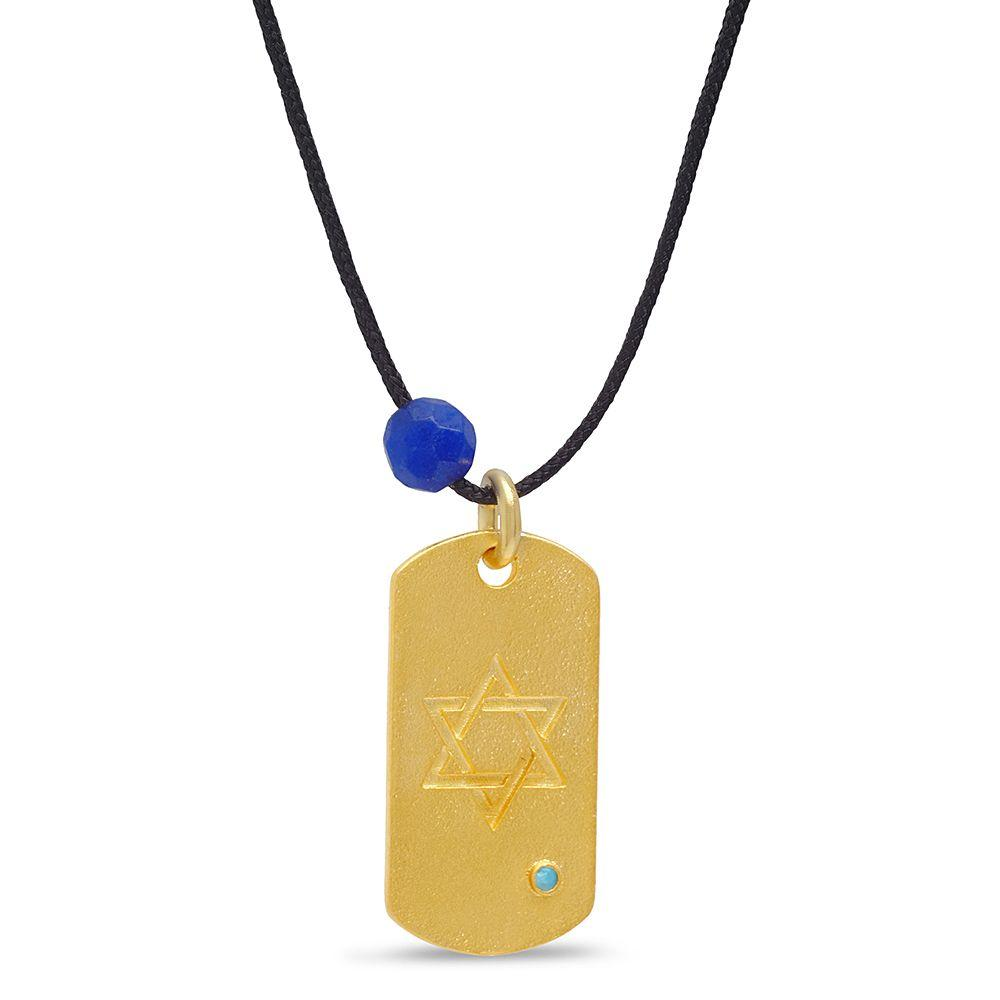 Gift Product - Jewish Star Golden Black Cord Necklace