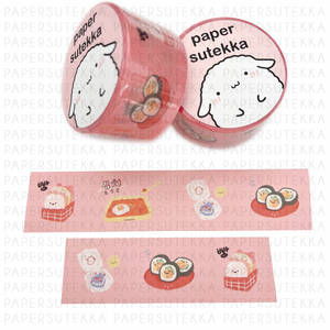 Load image into Gallery viewer, Bread, Kimbap, Kimichi Fried Rice Themed Washi Tape 25mm - paper sutekka