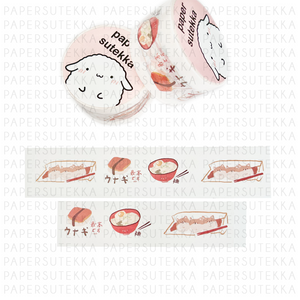 Takoyaki, Rice Bowl Themed Washi Tape 25mm - paper sutekka