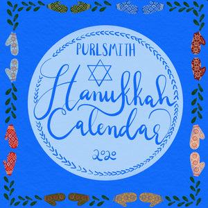 Hanukkah 8 Night Calendar- Norwegian Mittens- Shipping included