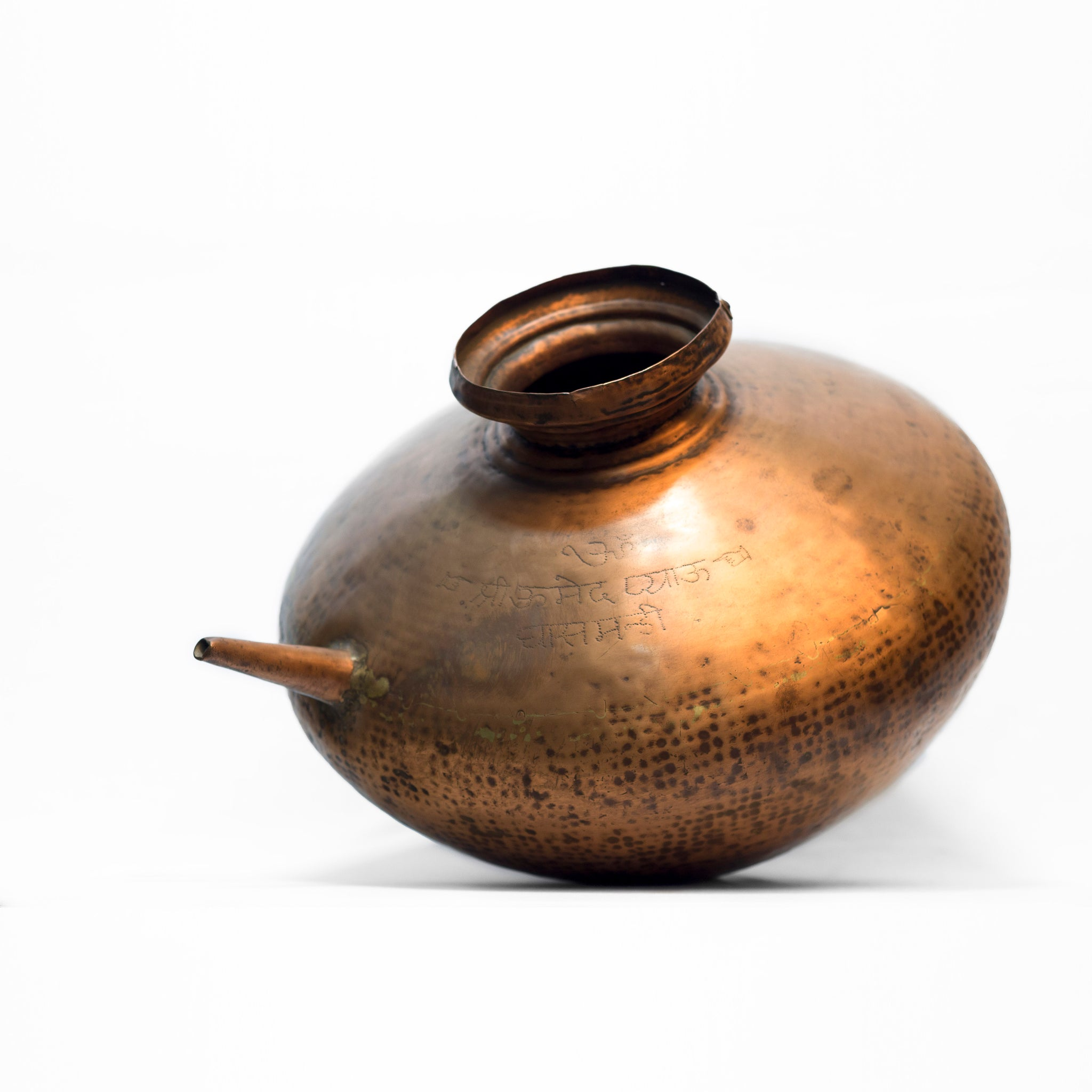 UNIQUE SHAPED METAL WATER POT WITH A SPOUT