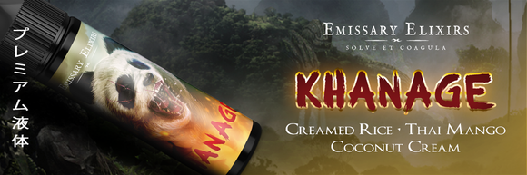 EMISSARY ELIXIRS KHANAGE 60 ML
