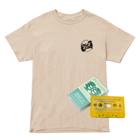 Foodman - 'ODOODO' Limited Edition Bundle