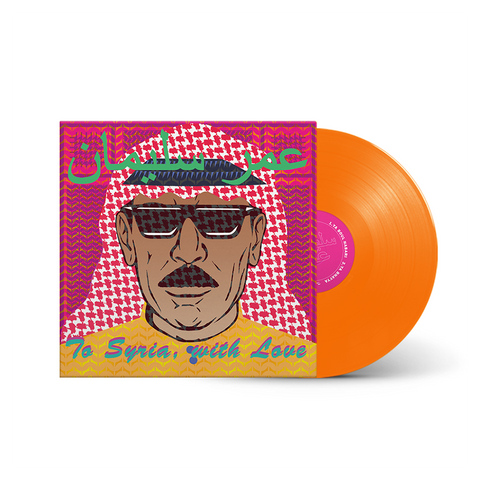 Omar Souleyman - 'To Syria With Love' Double Vinyl
