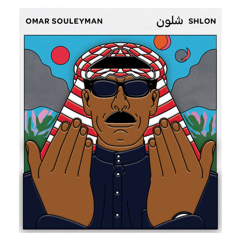 Omar Souleyman - Pin + Digital