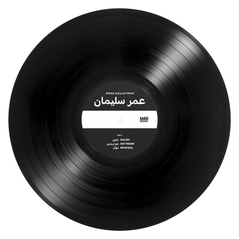 Omar Souleyman - 'Shlon' Vinyl + Digital