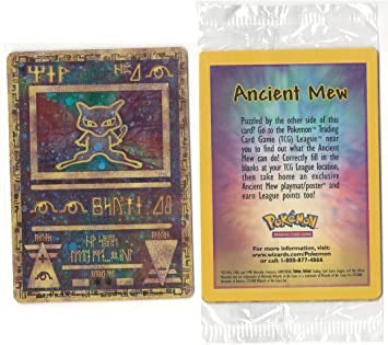 Pokemon Ancient Mew Holo Game Movie Promo Year 2000! (Sealed - Near Mint, NM)