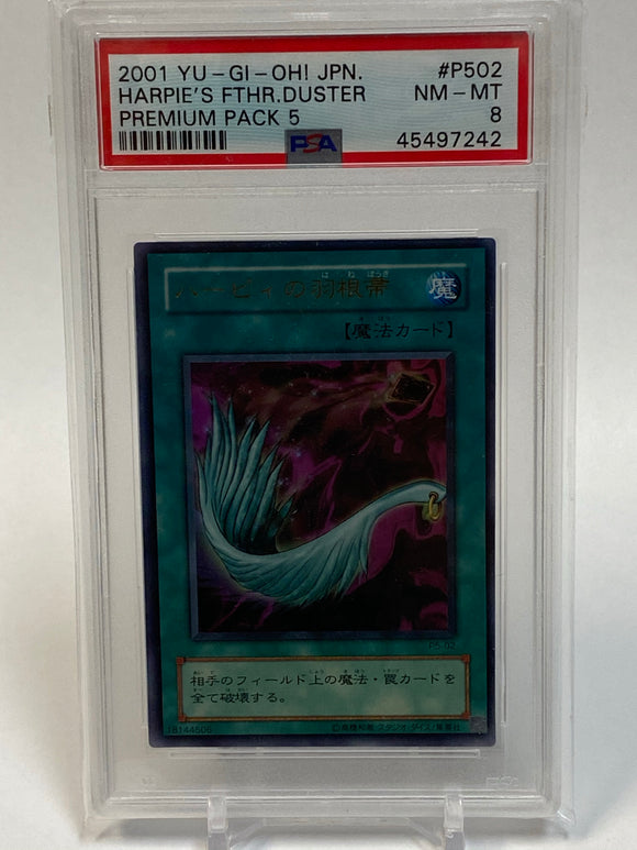Yugioh PSA 8 Harpie's Feather Duster P5-02 Ultra Rare Japanese Premium Pack 5 NM/MT