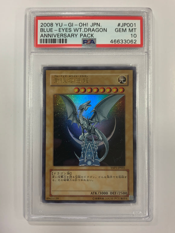Yugioh PSA 10 Blue Eyes White Dragon YAP1-JP001 Ultra Rare Promo 2008 Gem Mint