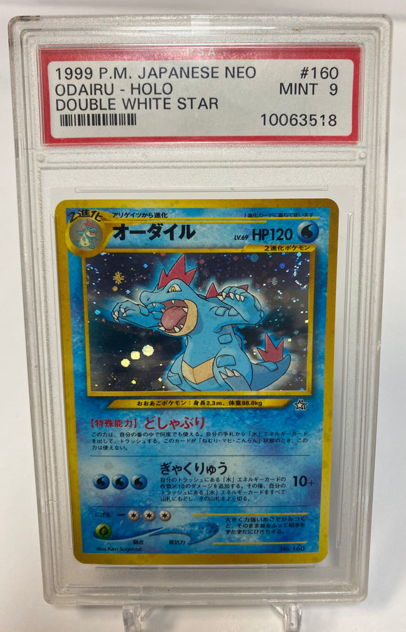 Pokemon PSA 9 Feraligatr No. 160 Japanese Holo Double White Star 1999 Mint