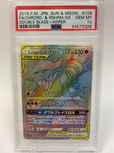 Pokemon PSA 10 Charizard & Reshiram GX 108/095 Full Art Hyper Japanese Double Blaze 2019 Gem MintT