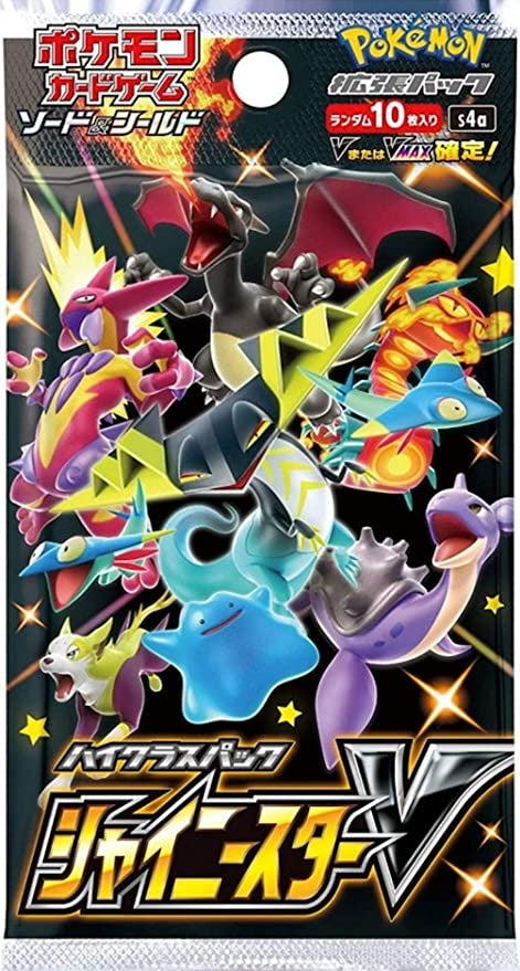 Pokemon Japanese Sword & Shield High Class Pack Shiny Star V Booster-Pack Sealed (Random Artwork)
