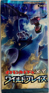 Pokemon Japanese XY Wild Blaze Booster-Pack