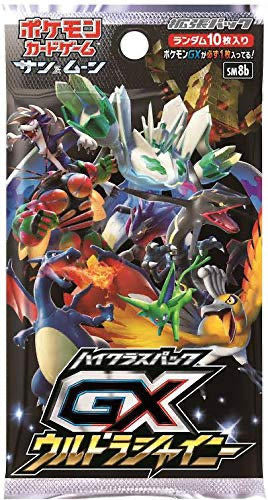 Pokemon Japanese Sun & Moon GX High Class Ultra Shiny Booster-Pack Sealed