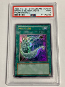 Yugioh PSA 9 Harpie's Feather Duster PP01-KR021 Ultra Rare Premium Pack Korean MINT