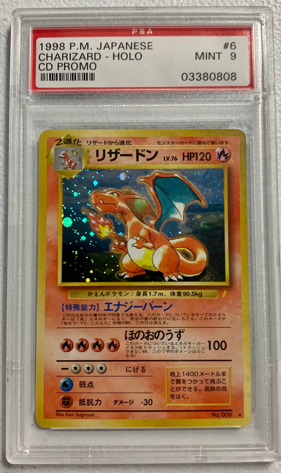 Pokemon PSA 9 Charizard No. 006 Holo Japanese CD Promo 1998 Mint