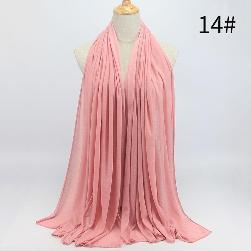 Women Scarf Hijabs jersey soild-color-modal-headscarf - Alilight.net