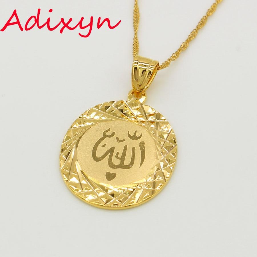 Allah Pendant Necklace Chain Middle East Arab Jewelry - Alilight.net