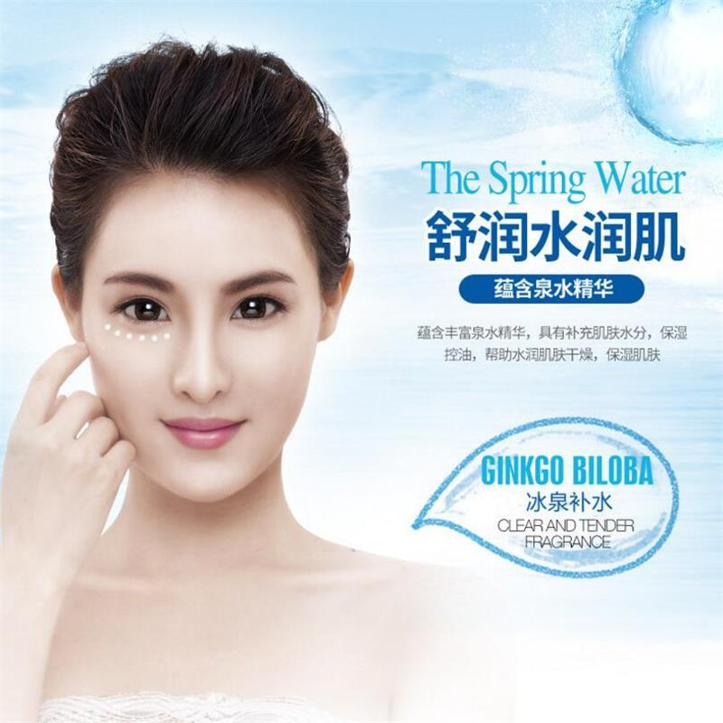 Eye Cream Firming Ageless Whitening Moisturizing - Alilight.net