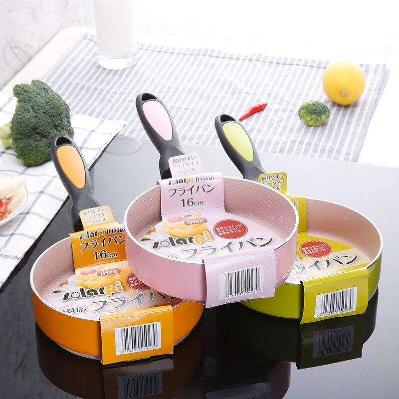 16cm non-stick frying pan egg omelette pot baby food supplement - Alilight.net