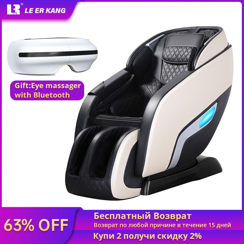 LEK 988R9 luxury electric massage chair Automatic body kneading multi-function zero gravity space capsule intelligent massager - Alilight.net