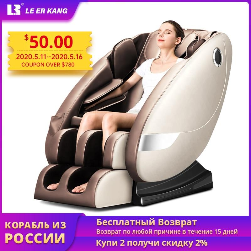 LEK L8 home Zero gravity Massage Chair electric heating recline full body massage chairs Intelligent shiatsu massage sofa - Alilight.net