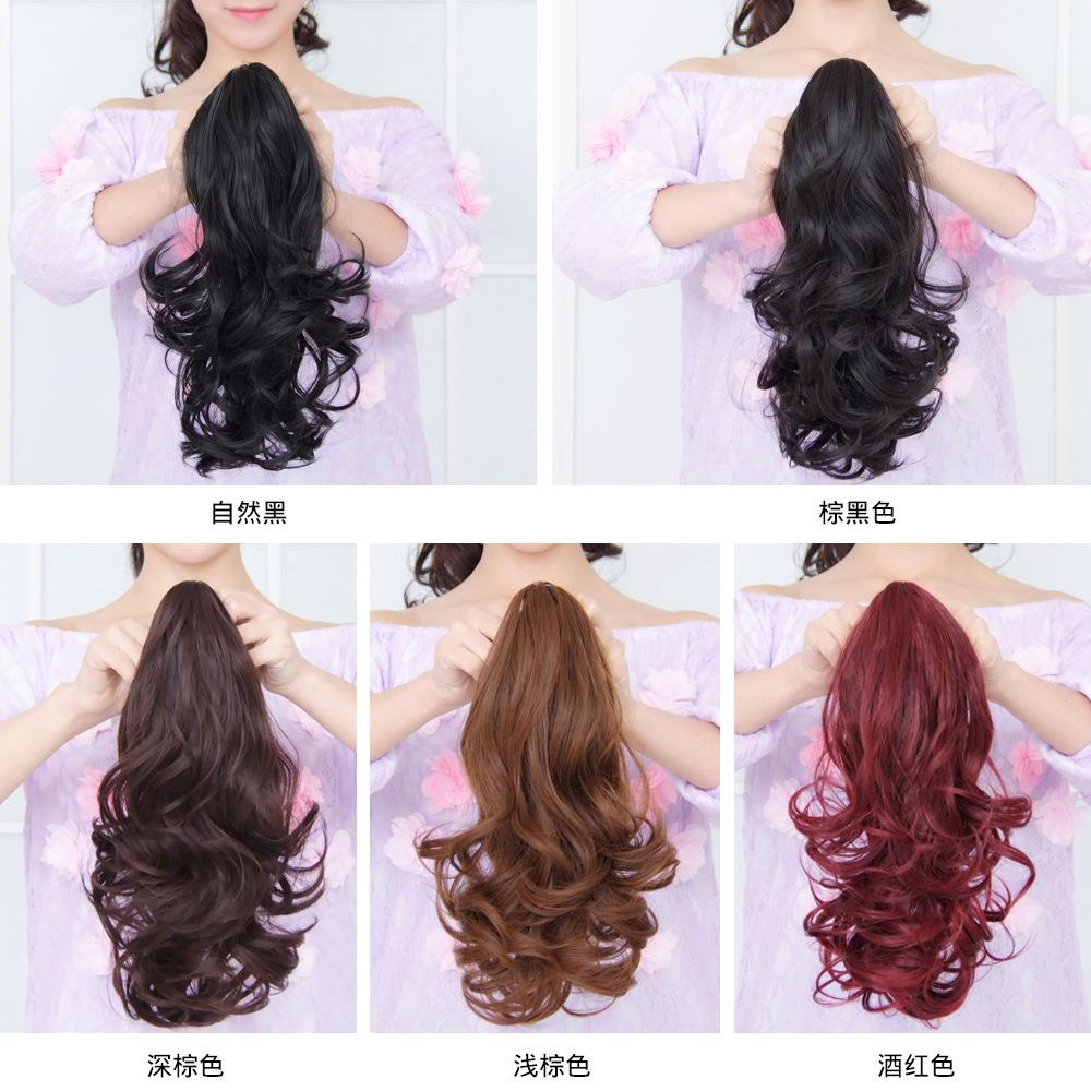 Wig ponytail female short fake ponytail catch clip type curly hair ponytail short - Alilight.net