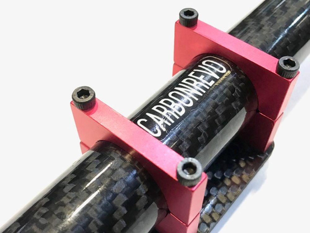 CarbonRevo Lower Kiddy Bar for Dualtron 1