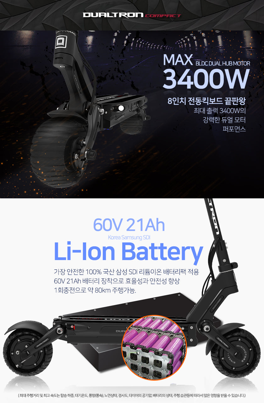 dualtron compact 3400w electric scooter