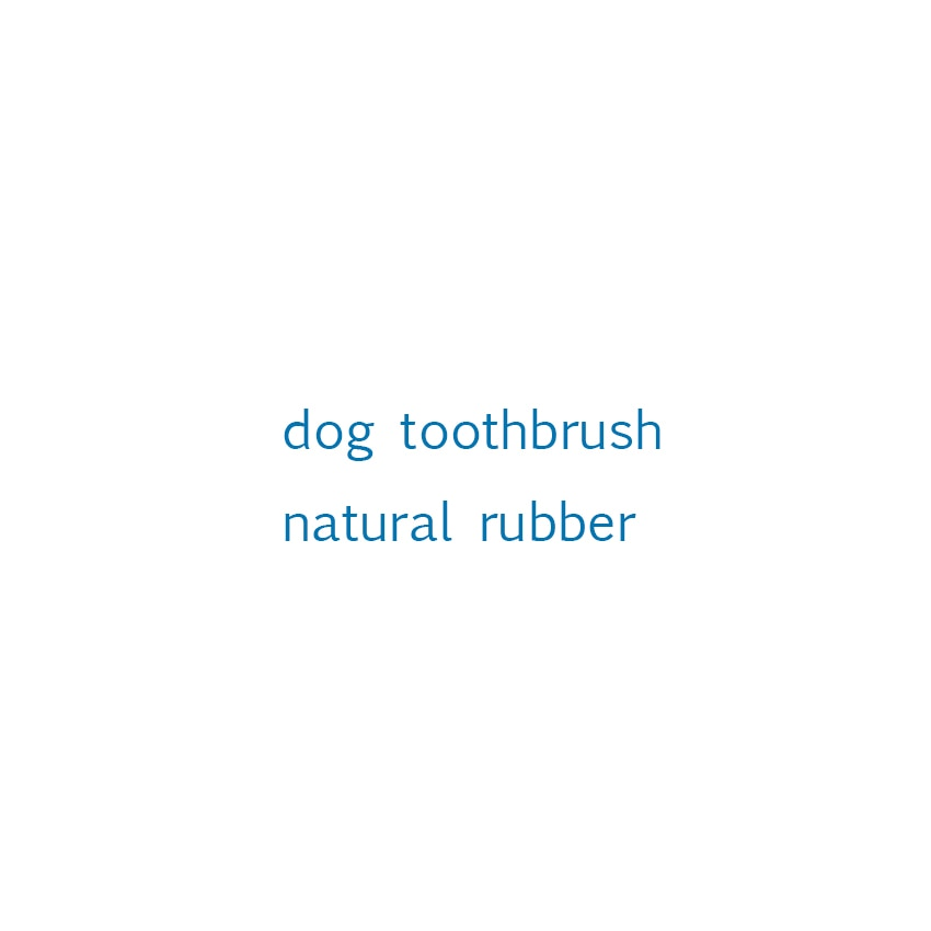 Dog Toothbrush natural rubber