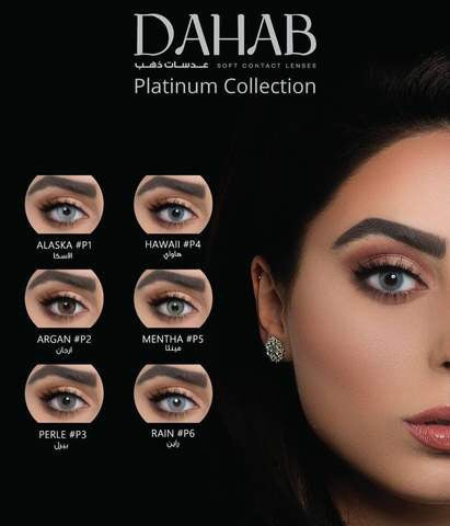 Dahab Platinum Collection Lenses - Liquidation Cart